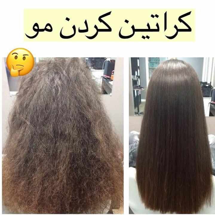 خطرات کراتینه کردن مو